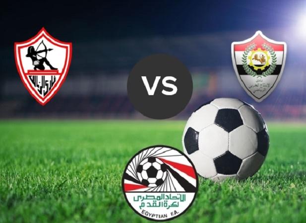 Nhận định El Entag El Harby vs Zamalek, 00h30 ngày 25/12